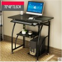 04.19 table ordinateur moderne noir simple