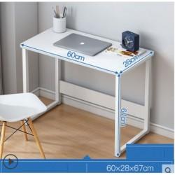 E04.20 table multifonction melamine blanc pieds metallique blanc epure 60CM