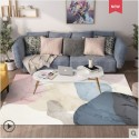 Tapis salon 3D motif pastel tendre 160X230CM