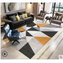 E 10.20 Tapis salon 3D motif asymetrique  noir et jaune tons gris  160CM*230CM